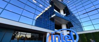 Акции-Intel