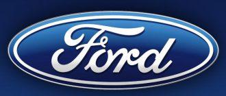 Акции-Ford