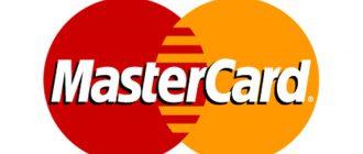 Акции-Mastercard