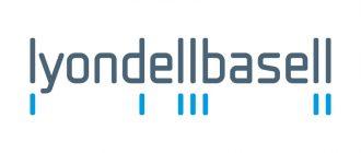 логотип-LyondellBasell