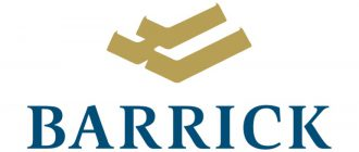 Barrick Gold логотип